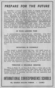 long advertisement for training courses in many subjects by the international correspondence school, cairo