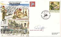 first day commemorative cover for Palestine service